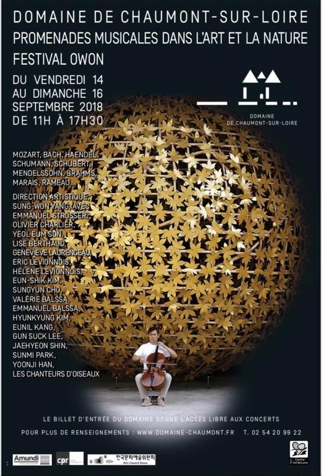 Festival Owon 2018 Promenades Musicales dans l'Art et la Nature Domaine de Chaumont sur Loire